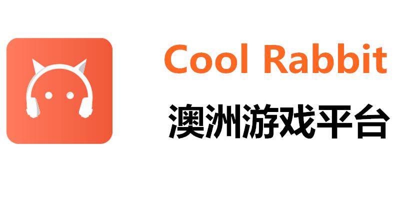 Cool Rabbit — 澳洲游戏平台
